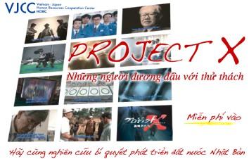 projectx1.jpg