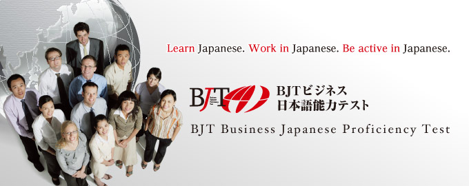 Khóa luyện Thi BJT: Business Japanese Proficiency Test (4/2014)