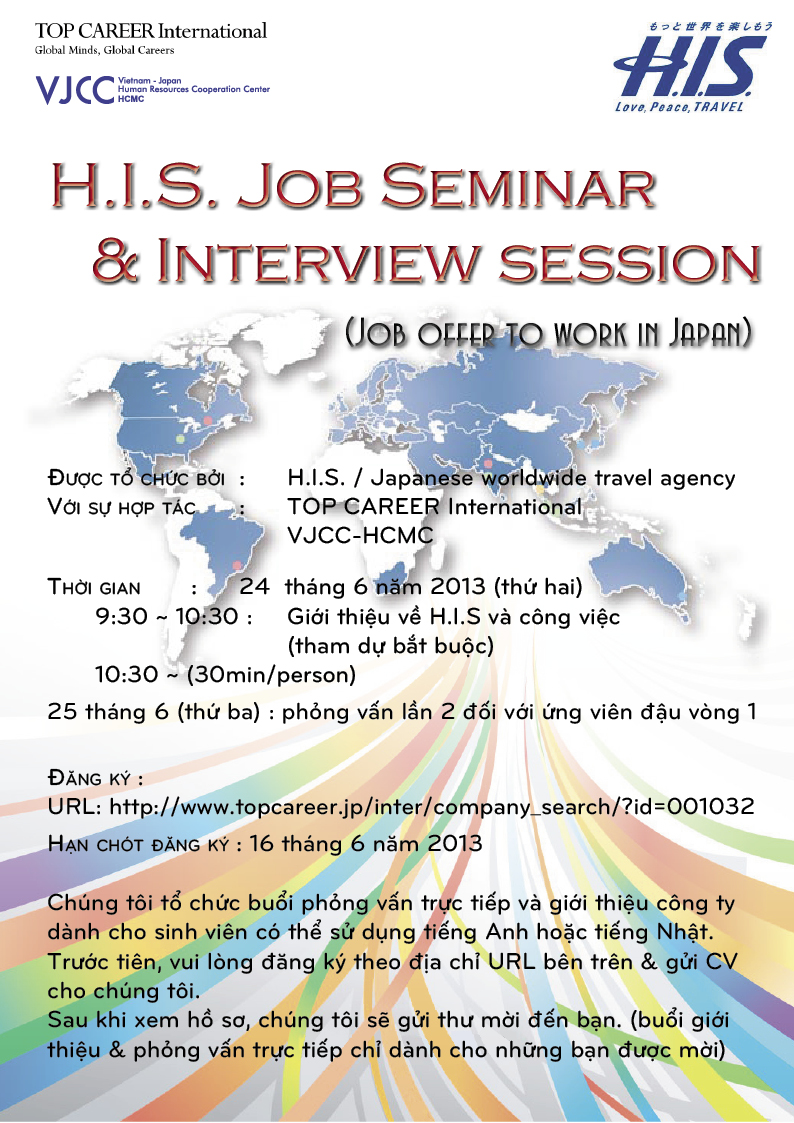 H.I.S. Job Seminar & Interview session