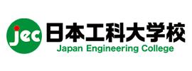 誠和学院・日本工科大学校