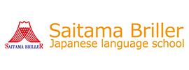 埼玉ブリエ日本語学校