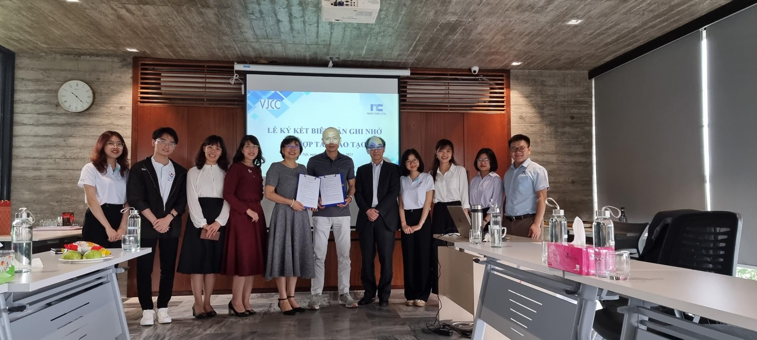 日本式国際ビジネス学士課程(JIBプログラム)4期生のインターンシップへの参加