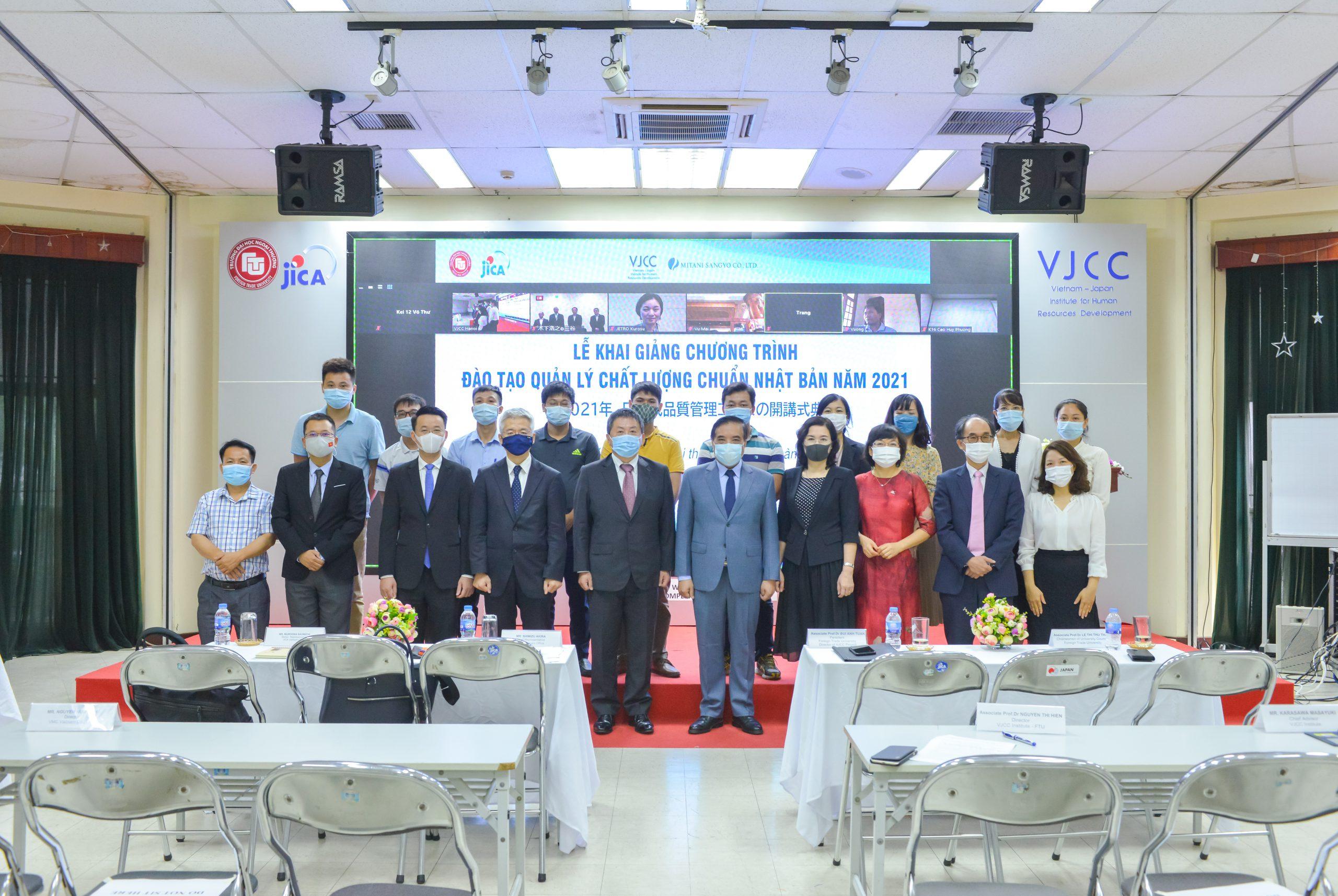 ベトナム日本人材開発インスティチュートと三谷産業株式会社の協力による新しい日本式品質管理コース開講式典の開催について